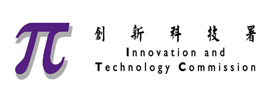 Innovation and Technology Commission in Hong Kong